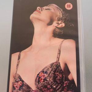 Madonna - The girlie show VHS