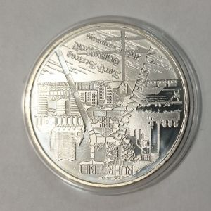 Proof silver 925 Germany 2003