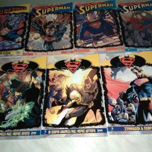 21 τεύχη της DC COMICS