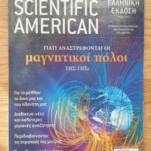 Scientific American Τεύχος: Μάιος 2005