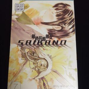 saigano - editor's choice - Shin Takahashi