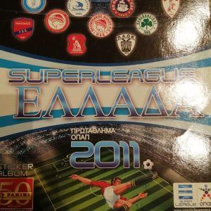 Άλμπουμ Superleague 2011-12