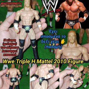 WWE Triple H Figure Wrestler Φιγούρα Παλαιστή Mattel 2010 Αυθεντική