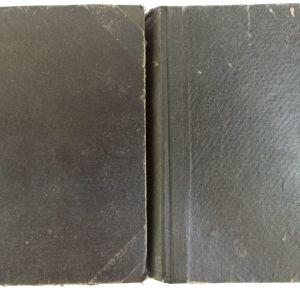 Διαλέξεις περι Ελλήνων Ποιητών 1925
