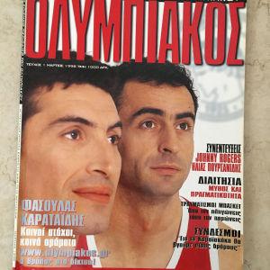 περιοδικο ολυμπιακος το 1 τεύχος της συλλογής