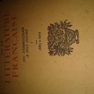 HENRI CLOUARD.HISTOIRE DE LA LITTERATURE FRANCAISE