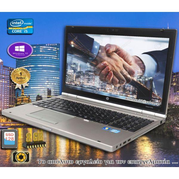 "Hp Elitebook 8560p i5 / 8 RAM / 256 SSD / CAMERA / othoni 15,6"""