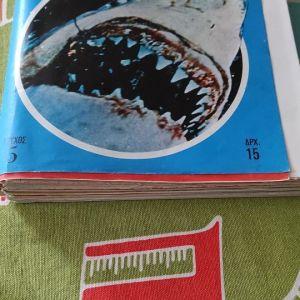 Τα μυστικά της θάλασσας - Ζακ-Υβ Κουστώ