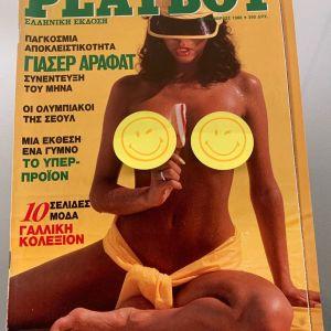 Ελληνικό Playboy Σεπτέμβριος 1988