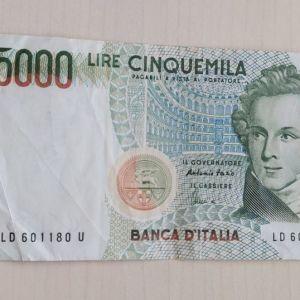 5000 ΙΤΑΛΙΚΕΣ ΛΙΡΕΣ / ITALY LIRE 1985
