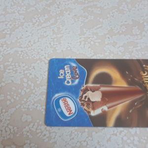 Συλλεκτική τηλεκάρτα Nestle 2005