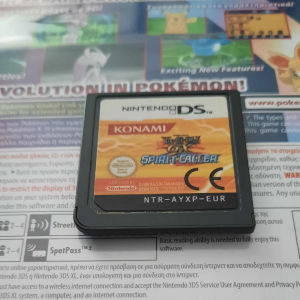 Yugioh game for DS