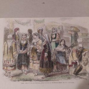 ελληνικές γυναικείες φορεσιές επιχρωματισμενη ξυλογραφία 19ος αι.