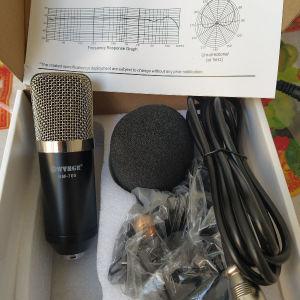 πυκνωτικο μικρόφωνο