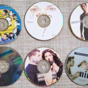 CD 6 Τεμ. Ελληνικα Τραγουδια.