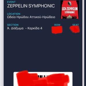 Led Zeppelin Symphonic - Ωδείο Ηρώδη Αττικού