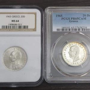 2 Νομίσματα Bu και PROOF του 1965 Ασημένια