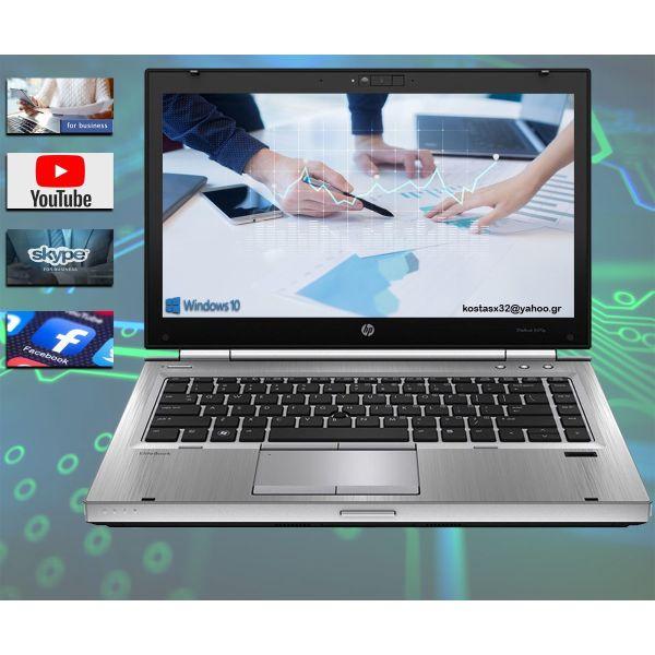 HP Elitebook 8470p i5-3230M / 8 GB RAM / HD SSD 128 / CAMERA / othoni 14.1