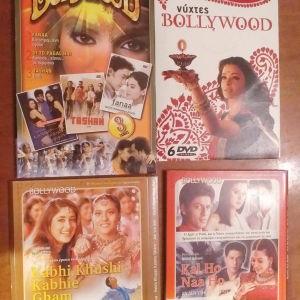 BOLLYWOOD -4 Συλογες -16 ταινιες dvd