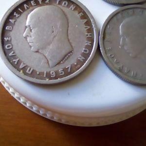 4 Ελληνικα κερματα