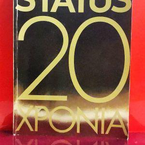STATUS 20 ΧΡΟΝΙΑ