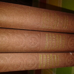 Βιβλιοθήκη Ελλ.Πατέρων και εκκλ.συγγραφέων.Τόμοι 71-72-73