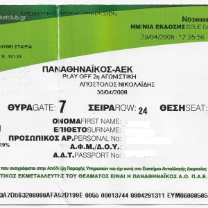 Εισητηριο Παναθηναικος - Αεκ 30/4/2008