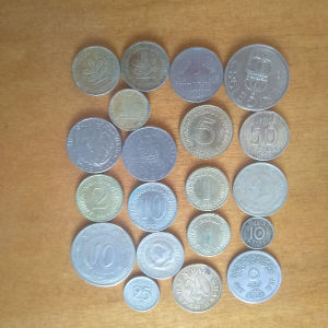 20 Νομίσματα.
