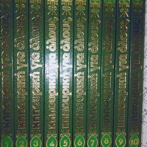 Εγκυκλοπαίδεια Κηπουρική για όλους