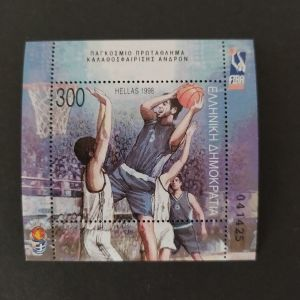 1998 Παγκόσμιο πρωτάθλημα μπάσκετ