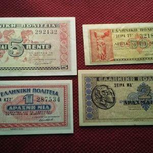 σετ 4 τεμ του 1940