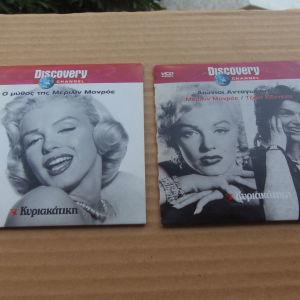 2 DVD MARILYN MONROE & JACKIE KENNEDY ΜΑΙΡΙΛΥΝ ΜΟΝΡΟΕ ΤΖΑΚΙ ΚΕΝΝΕΝΤΥ ΜΕΤΑΓΛΩΤΙΣΜΕΝΑ ΣΤΑ ΕΛΛΗΝΙΚΑ