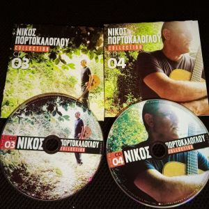 2 CD - Νίκος Πορτοκάλογλου
