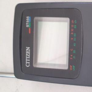 VINTAGE POCKET LCD TV