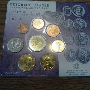 Blister Επίσημη σειρά Ευρώ απο Τράπεζα της Ελλαδος 2008