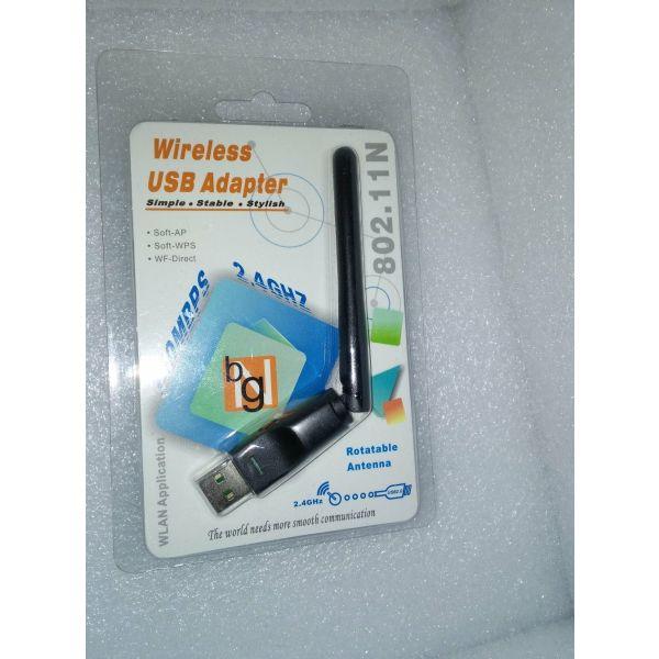 asirmati karta diktiou USB 150 MBPS me kerea