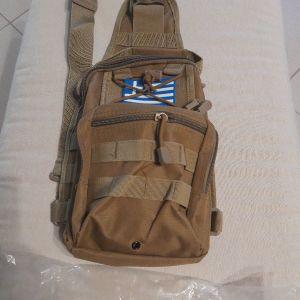 Τσαντάκι Backbag καφε χρώμα Ωμου army type