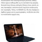 lap top toshiba satellite 15.9 ssd καινουριος κ 4ram