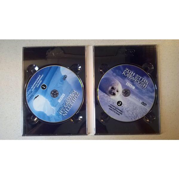 DVDs ( 2 ) zoi stin katapsixi