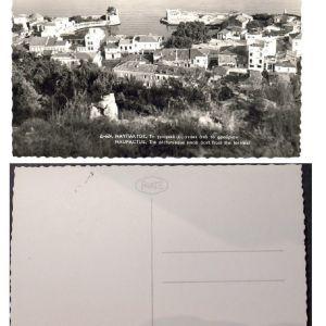 Καρτ Ποστάλ ΝΑΥΠΑΚΤΟΣ το λιμανάκι απο το φρούριο