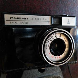 Παλαια φωτογραφικη μηχανη
