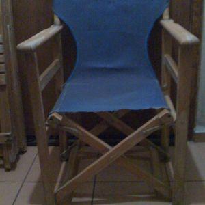 13 καρέκλες