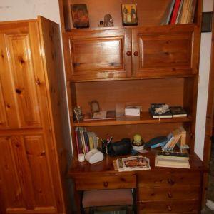 Βιβλιοθήκη - γραφείο