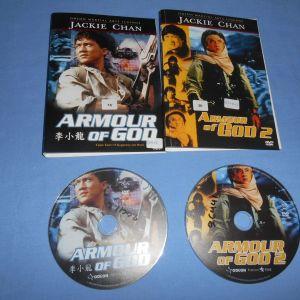 Η ΠΑΝΟΠΛΙΑ ΤΟΥ ΘΕΟΥ / Η ΠΑΝΟΠΛΙΑ ΤΟΥ ΘΕΟΥ 2 - 2 DVD