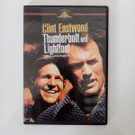 6 κλασσικές ταινίες του Hollywood σε DVD