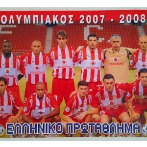 ΟΛΥΜΠΙΑΚΟΣ 2007-08 Αφίσα - Πόστερ Ελληνικό Πρωτάθλημα