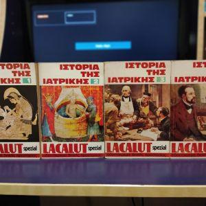 Ιστορία της ιατρικής (4 τόμοι)