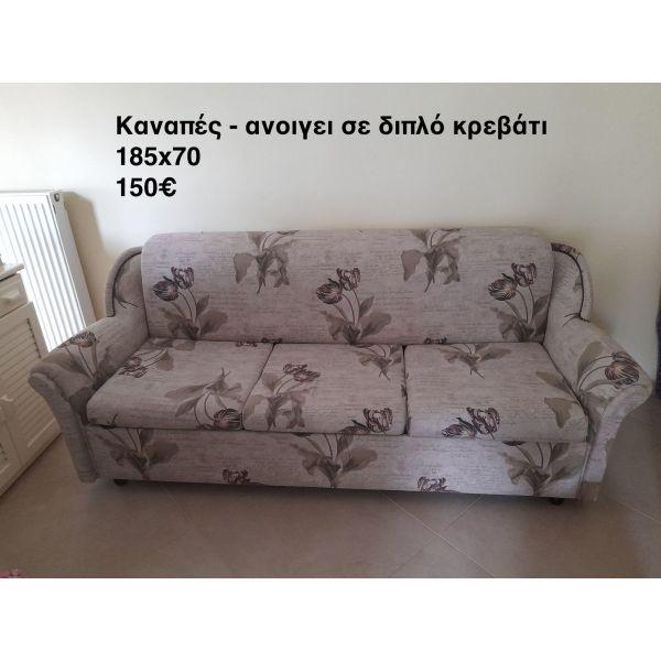 kanapes - krevati