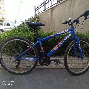 ποδήλατο energy