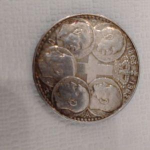 Κέρμα 30 δραχμών ασημένιο, 1963, πέντε βασιλείς 25 ευρώ